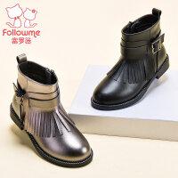 富罗迷童鞋女童皮靴儿童流苏靴冬季真皮保暖时尚雪地棉靴大童靴子