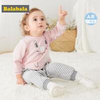 巴拉巴拉新生婴儿儿衣服连体衣宝宝外出抱衣哈衣包屁衣洋气连衣裤