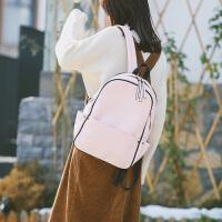 书包女韩版学院风高中学生双肩包PU皮水背包旅行