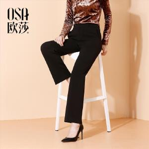 OSA欧莎2017冬装新款女装时尚舒适阔脚休闲裤S117D52011