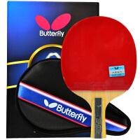 butterfly蝴蝶六星进攻型双面反胶乒乓球拍比赛训练专用 直拍横拍可选单只装