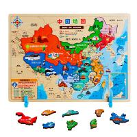 磁性中国地图拼图世界儿童益智早教玩具智力开发2男孩3女孩4立体6