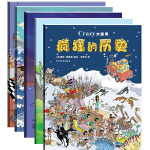 crazy大搜寻(全5册,来自法国的重磅游戏书!全面考验你的洞察力和知识面!分别将世界、历史、运动、艺术、动物方面的知识融合在游戏中,让孩子在寻找线索的同时拓宽了知识面)
