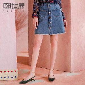熙世界短款韩版大码A字裙2018春装新款刺绣半身裙绣花短裙女111SQ180