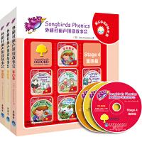 外研社丽声拼读故事会 第四.五.六级套装(可点读)(配CD-Rom电脑驱动光盘)