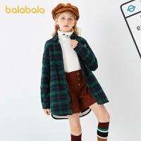【3件4折:79.6】巴拉巴拉女童�r衫�和��r衣2020新款秋冬加�q大童��松格�y上衣�r尚