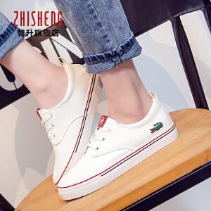 智升2017春季新款小白鞋情侣皮面帆布鞋韩版平底休闲鞋男女学生鞋板鞋