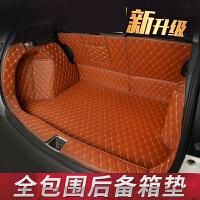 专车专用尾箱垫 后备箱垫改装全包围后备箱垫子装饰配件