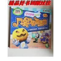 【二手旧书9成新】巴布豆动画故事乐园・第2辑――万圣节的捣蛋团