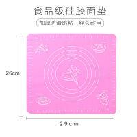 大号防滑食品级硅胶垫揉面垫不粘案板擀面垫家用和切面板烘焙工具