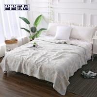 【2件5折】当当优品夏凉毯 全棉提花三层冷感纤维空调毯200x230cm 纳尔森