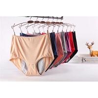 厂家大码内裤胖mm200斤加肥加大内裤莫代尔中高腰中老年女士WX01