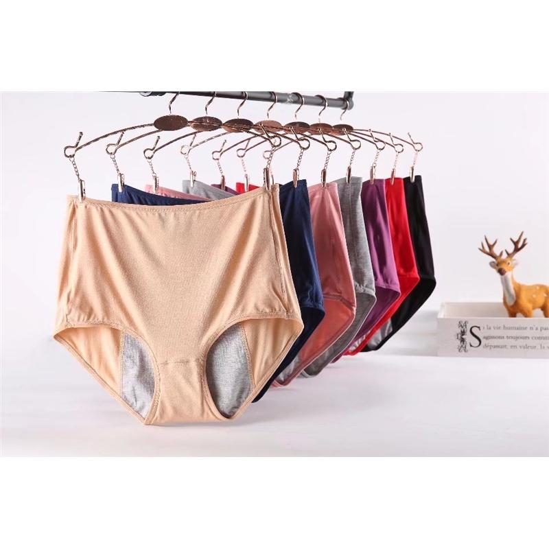 厂家大码内裤胖mm200斤加肥加大内裤莫代尔中高腰中老年女士WX01 一般在付款后3-90天左右发货,具体发货时间请以与客服协商的时间为准