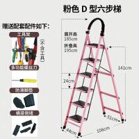 【家装节 夏季狂欢】梯子家用折叠梯加厚室内人字梯移动楼梯伸缩梯步梯多功能扶梯