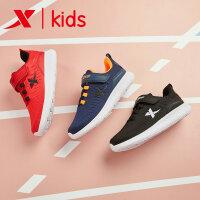 特步童鞋 儿童轻跑鞋跑步鞋 小学生男童舒适休闲鞋男童运动鞋682315119059