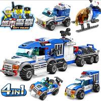 儿童拼插积木警车飞机模型8男孩男童9拼装玩具5组装6-10岁7