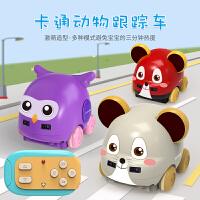 抖音同款儿童遥控汽车玩具小动物手势红外感应跟随车鼠年儿童礼品2-6岁卡通呆萌
