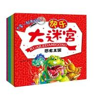快乐大迷宫 全6册 (孩子们的逻辑思维 学习乐园+幸福生活+奇妙梦境+魔法世界+快乐农庄+恐龙王国)