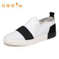 红蜻蜓真皮男单鞋春新款正品撞色轻便时尚潮流套脚休闲板鞋