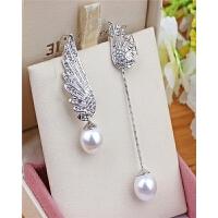 时尚珍珠耳环耳坠女长款流苏耳环翅膀日韩版气质银饰品