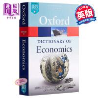 【中商原版】牛津经济学辞典 第五版 英文原版 A Dictionary of Economics Oxford Quick Reference 金融 商业 贸易 职业 行业英语