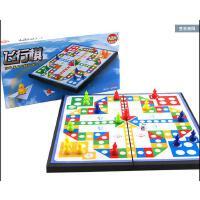 奇棋乐大号磁石飞行棋 磁性折叠棋盘 儿童益智玩具