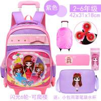 小学生杆书包女孩儿童书包杆包男小学生书包带轮子杆式书包