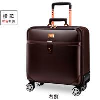 商务皮箱子行李箱拉杆箱万向轮男18寸旅行箱包女男16寸登机箱