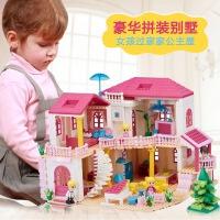 兼容乐高积木女孩公主拼装别墅系列益智儿童组装玩具礼物6-12周岁