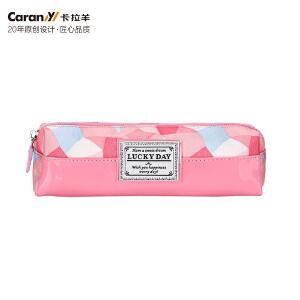 卡拉羊儿童多功能笔袋大容量卡通文具盒包简约男女小学生铅笔袋CX0397