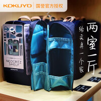 日本国誉KOKUYO笔袋学生用大容量两室一厅多功能可立式多间隔高中学生大学生用多层文具袋便捷商务办公收纳袋