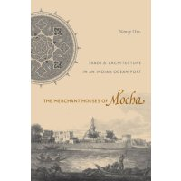 The Merchant Houses of Mocha: Trade and Architecture in an Indian Ocean Port (Publications on the Near East) [ISBN: 978-0295989105]