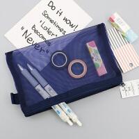 晨光(M&G) 简系列笔袋 初高中小学生文具袋子 拉链收纳网纱透明袋APB95592