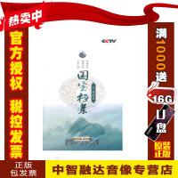 正版包票 2011精选特辑 国宝档案6DVD视频光盘影碟片