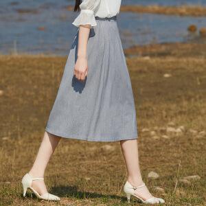 烟花烫2018秋装新款女简约中高腰纯色中长半身裙 星轨