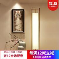 现代新中式落地灯客厅简约书房卧室落地灯创意ED落地台灯中式灯