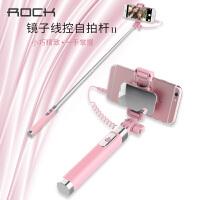 洛克 ROCK自拍杆安卓苹果手机通用拍照小米华为迷你线控6s自拍杆