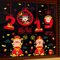 新年装饰用品喜庆福字贴画店铺元旦过年墙贴橱窗玻璃贴纸场景布置