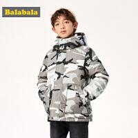 巴拉巴拉男童羽绒服2019新款冬装时尚迷彩印花双面穿保暖儿童外套