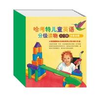 哈考特儿童英语分级读物 入门级(全21册+1张CD)
