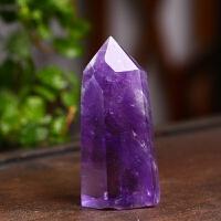 玻璃水晶工艺品摆件天然紫水晶水晶柱 紫水晶柱 聚财 幸运之石