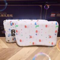 泰国进口儿童天然乳胶枕头1 3 6 10岁宝宝小孩子橡胶记忆防螨枕芯