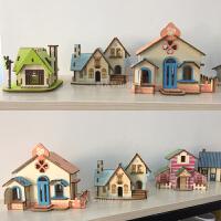 木质拼图儿童益智立体3d模型拼装玩具6岁以上diy手工积木制作房子