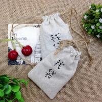 零钱包帆布布艺可爱学生包抽绳复古系袋收纳袋钱袋亚麻手工手绘 米白色