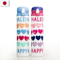 【当当海外购】日本进口HALEIWA 设计师品牌不锈钢保温杯车载杯400ml-玫红色桃心