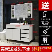 卫浴北欧浴室柜组合落地式洗漱台洗手脸面盆池卫生间现代简约镜柜 1.3米2门3抽落地(镜柜)