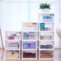 禧天龙环保多层收纳柜储物柜抽屉式儿童衣物整理柜