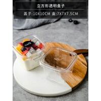千层蛋糕盒子豆乳水果捞包装盒一次性透明打包盒木糠杯酸奶捞家用