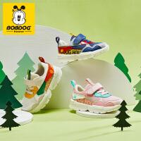 【折后价:74.9元】巴布豆童鞋2021新款春款儿童学步鞋男童女童机能鞋软底防滑宝宝鞋