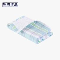 当当优品家纺毛巾 纯棉纱布双面吸水面巾 34x76 绿色